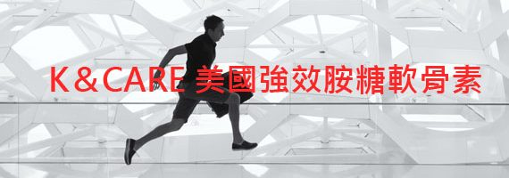running-1wt